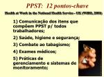 ppst 12 pontos chave