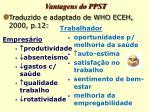 vantagens do ppst
