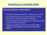 paralelismo en la familia 80x8675