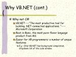 why vb net cont5