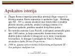 apskaitos istorija7