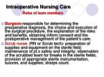 intraoperative nursing care roles of team members