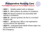 preoperative nursing care preanesthesia management physical status categories