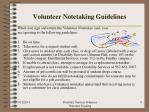 volunteer notetaking guidelines