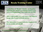 resala training center