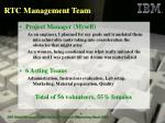 rtc management team