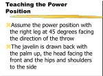 teaching the power position