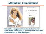 attitudinal commitment