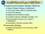key developments since uuk guide