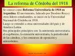 la reforma de c rdoba del 1918