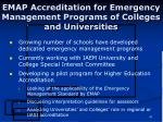 emap accreditation for emergency management programs of colleges and universities