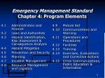 emergency management standard chapter 4 program elements