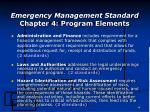 emergency management standard chapter 4 program elements14