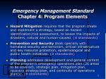 emergency management standard chapter 4 program elements17