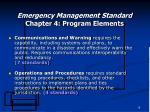 emergency management standard chapter 4 program elements19
