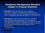 emergency management standard chapter 4 program elements20