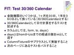 fit test 30 360 calendar