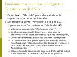 fundamentos pol ticos del r gimen constituci n de 1876