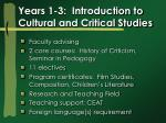 years 1 3 introduction to cultural and critical studies