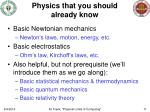 physics that you should already know