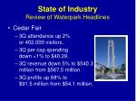state of industry review of waterpark headlines1