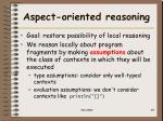 aspect oriented reasoning