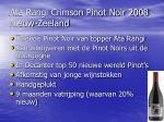 ata rangi crimson pinot noir 2008 nieuw zeeland22