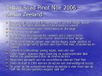 felton road pinot noir 2006 nieuw zeeland