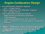 engine combustion design