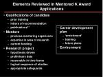 elements reviewed in mentored k award applications