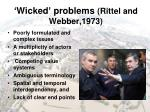 wicked problems rittel and webber 1973
