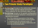 i two primate study paradigms