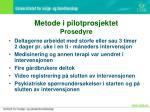 metode i pilotprosjektet prosedyre