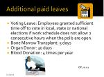 additional paid leaves