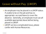 leave without pay lwop