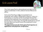 sick leave pool