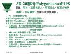 ad 20 polygonaceae p198
