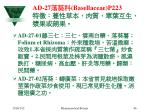 ad 27 basellaceae p223