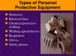 types of personal protective equipment