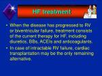 hf treatment