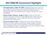 hhs 2008 rm assessment highlights