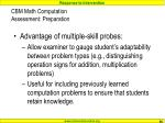 cbm math computation assessment preparation66