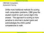 cbm math computation assessment scoring