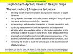 single subject applied research designs steps
