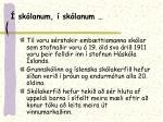sk lanum sk lanum15