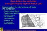 description des m thodes et des protocoles exp rimentaux 2 8