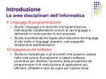 introduzione le aree disciplinari dell informatica53