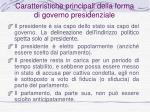 caratteristiche principali della forma di governo presidenziale
