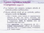 il potere legislativo federale il congresso segue 2