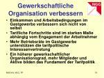 gewerkschaftliche organisation verbessern